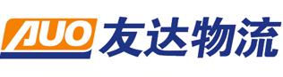 南通上海物流专线直达
